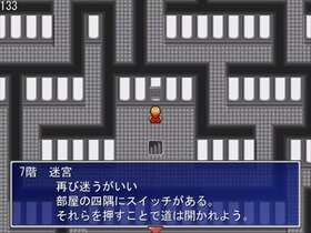 知略の塔 Game Screen Shot5