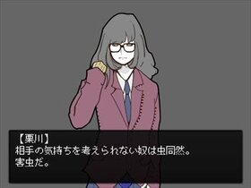 邪那子供養 Game Screen Shot2