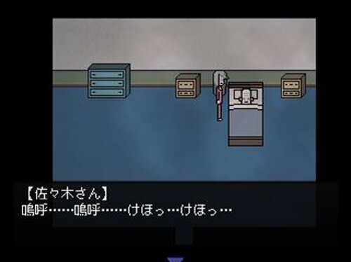 邪那子供養 Game Screen Shot5
