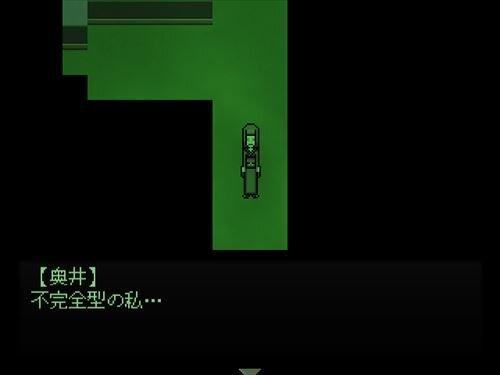 Penicillium Game Screen Shot1