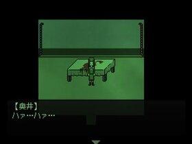 Penicillium Game Screen Shot3
