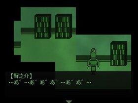 Penicillium Game Screen Shot5