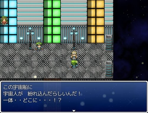 KuSo Game Ⅱ Game Screen Shot1