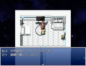 KuSo Game Ⅱ Game Screen Shot5