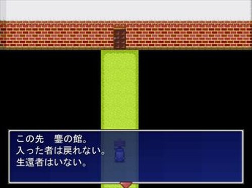 IKD Game Screen Shot2