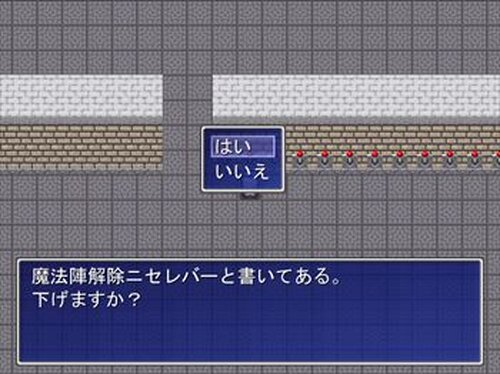 IKD Game Screen Shot4