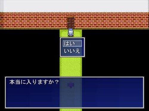 IKD Game Screen Shots