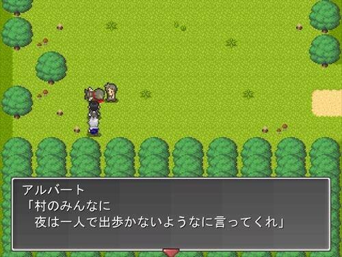 五狼の冒険~人狼の追憶~ Game Screen Shot1