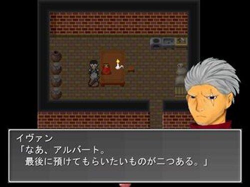 五狼の冒険~人狼の追憶~ Game Screen Shot3