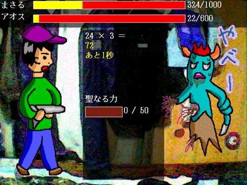 マシンガン リメイク Game Screen Shot1
