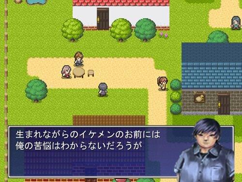 メタボルフォーゼ Game Screen Shot