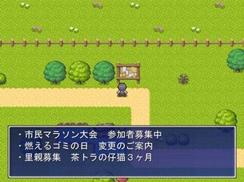 メタボルフォーゼ Game Screen Shot2