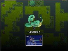 メタボルフォーゼ Game Screen Shot5