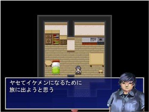 メタボルフォーゼ Game Screen Shots