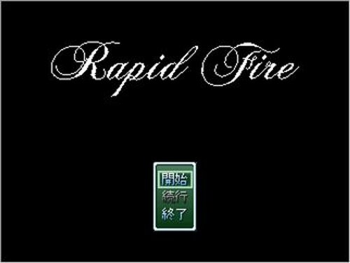 Rapid Fire Game Screen Shot2