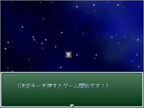 Rapid Fire Game Screen Shots