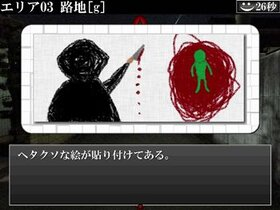 Night_Walker_BV Game Screen Shot4