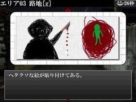 Night_Walker_BV Game Screen Shot4