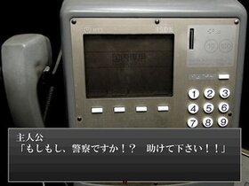 Night_Walker_BV Game Screen Shot5
