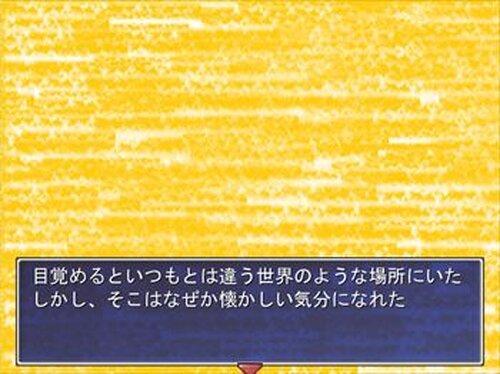 クレヨンかのじょ Game Screen Shot3