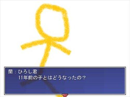クレヨンかのじょ Game Screen Shot4