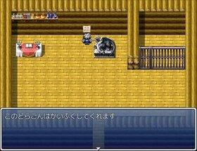 インスタントクエスト Game Screen Shot2