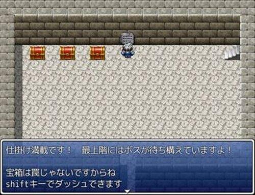 インスタントクエスト Game Screen Shots