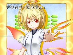イブプロックS Game Screen Shot5
