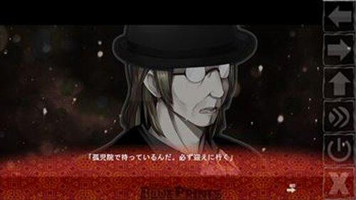 BluePrints~ミライへのミチしるべ~ Game Screen Shot3