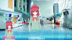 BluePrints~ミライへのミチしるべ~ Game Screen Shot4