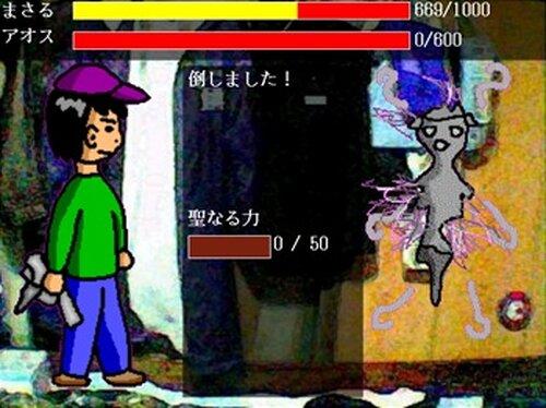 マシンガン リメイク Game Screen Shot3