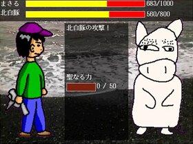 マシンガン リメイク Game Screen Shot5