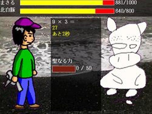マシンガン リメイク Game Screen Shots