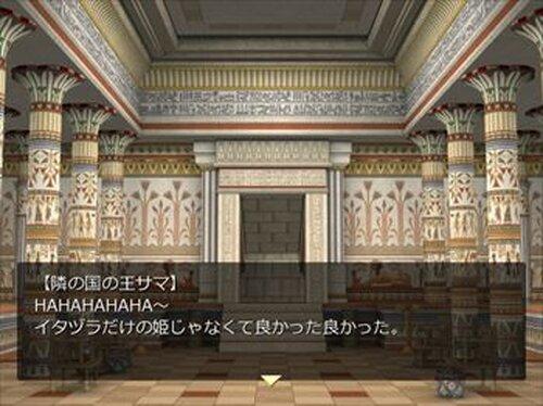 あらぬけガール Game Screen Shot3