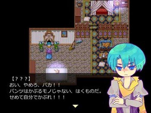 あらぬけガール Game Screen Shot4