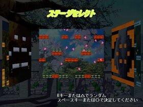 フェアリーウォーズ Game Screen Shot2