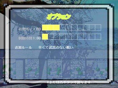 フェアリーウォーズ Game Screen Shot4