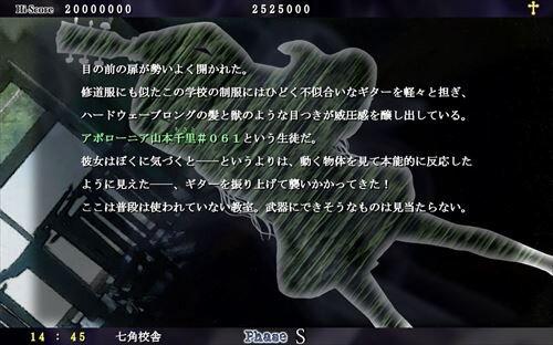 死亡フラグ/死亡デフラグ Game Screen Shot1