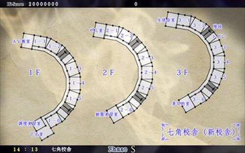 死亡フラグ/死亡デフラグ Game Screen Shot3