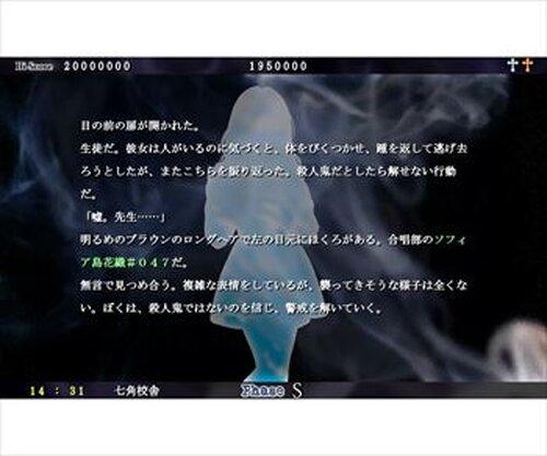 死亡フラグ/死亡デフラグ Game Screen Shots