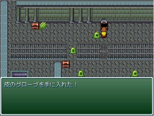 囚われの迷宮と眠れる森の少女 Game Screen Shot