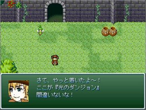 囚われの迷宮と眠れる森の少女 Game Screen Shot3