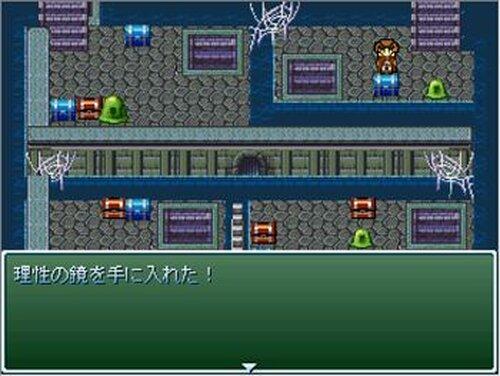 囚われの迷宮と眠れる森の少女 Game Screen Shot5