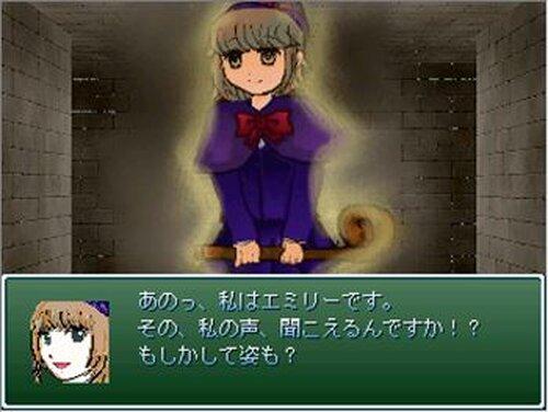 囚われの迷宮と眠れる森の少女 Game Screen Shots