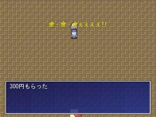 金・金・金ぇぇぇぇ!! Game Screen Shot5