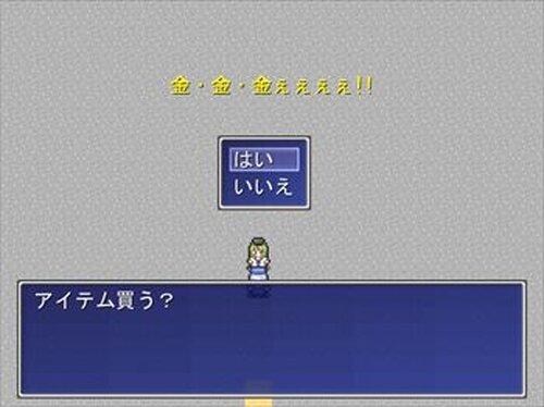 金・金・金ぇぇぇぇ!! Game Screen Shots