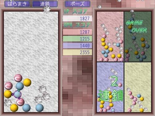ばらまきパズル Game Screen Shot