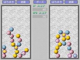 ばらまきパズル Game Screen Shot3