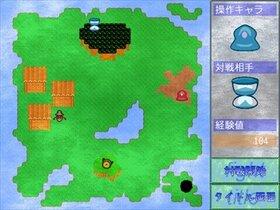 ばらまきパズル Game Screen Shot4