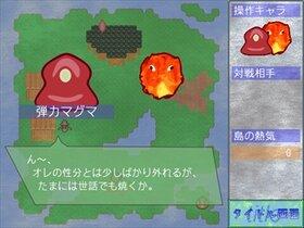 ばらまきパズル Game Screen Shot5
